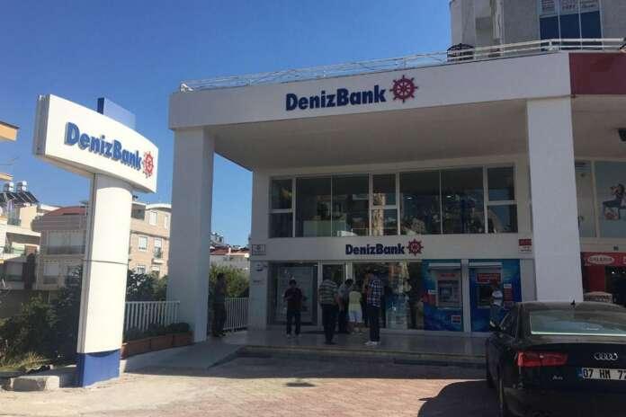E-Devlet'e Denizbank'tan Nasıl Giriş Sağlanır?