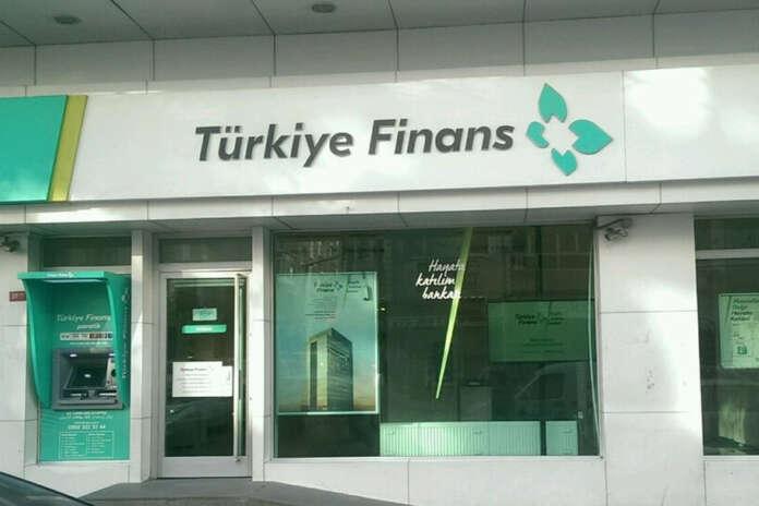 Türkiye Finans Katılım Bankası İngilizce Bilen Çağrı Merkezi Müşteri Temsilcisi Alımları Yapıyor!