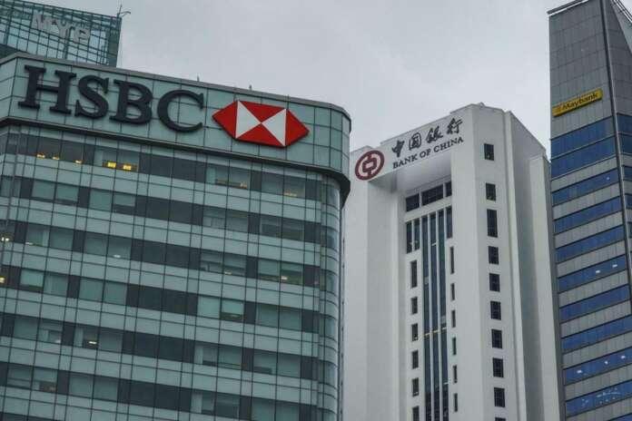 HSBC Bank Premier Müşteri İlişkileri Yöneticisi Aradığını Duyurdu!