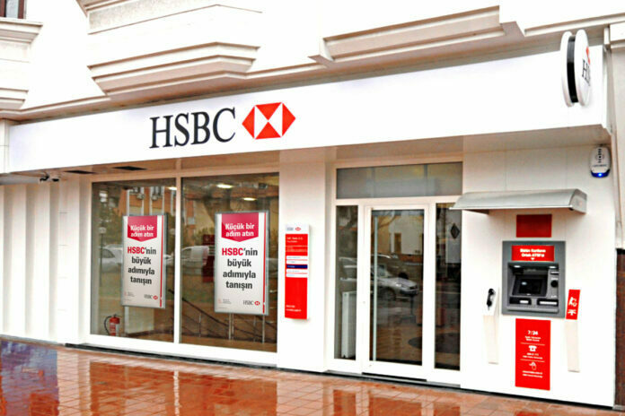 HSBC Birçok Şehirde Bireysel Bankacılık Müşteri Temsilcisi Alımı Yapacak!