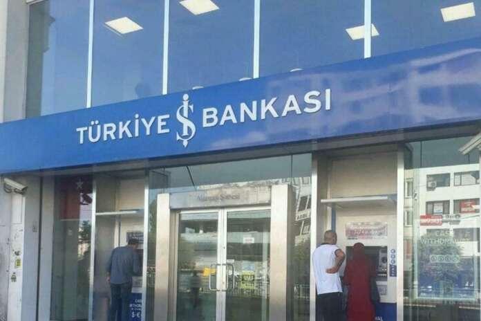 Türkiye İş Bankası Banka Sınavı Duyurusu Yaptı!