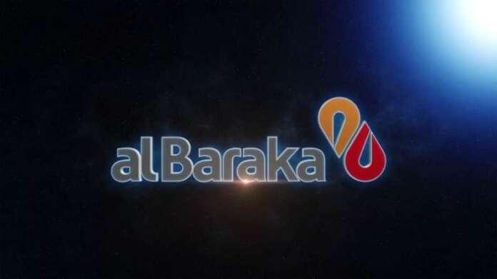 Albaraka Türk Katılım Bankası'ndan Çiftçilere Özel Arazi Büyütme Finansmanı
