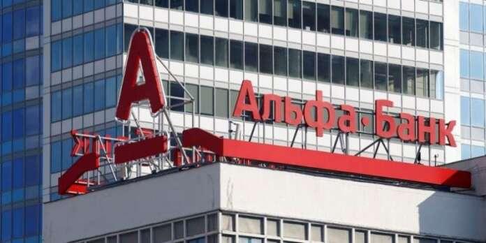 Alfa Bank, 2018'de Perakende Kredi Hacmini Artırmayı Planlıyor