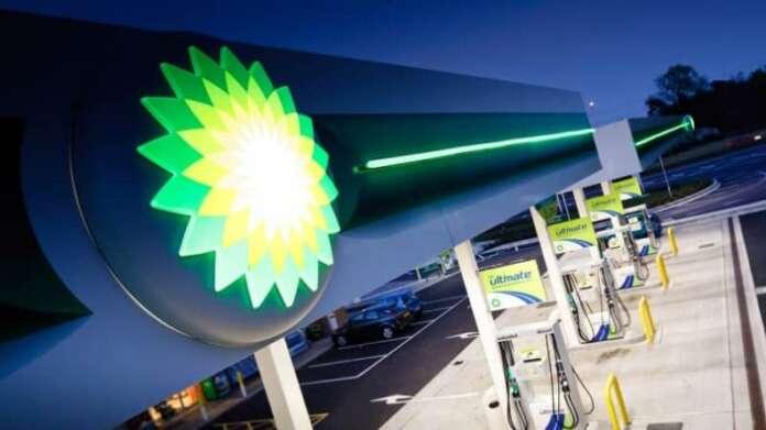 BP Türkiye'de Yatırımlarına Devam Edecek
