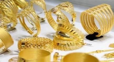 Bugün 2 Mayıs 2016 Çeyrek Altın Yarım Altın Tam Altın Fiyatları