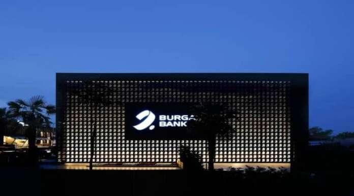Burgan Bank Kasım Ayı Kredi Faiz Oranları!