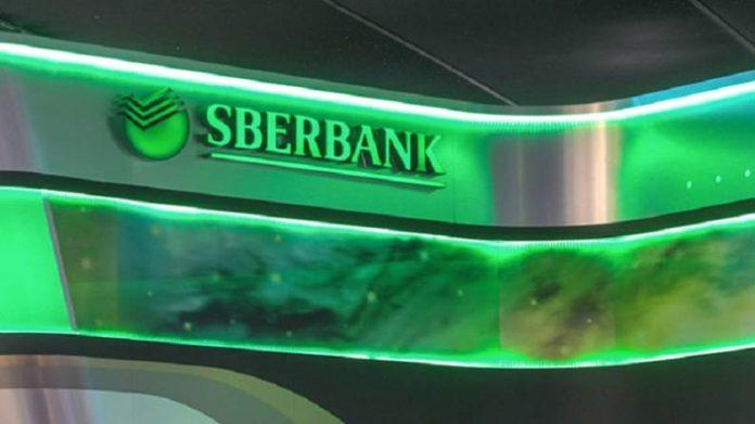 Denizbank ve Şekerbank'ın Sahibi Rus Sberbank Rekor Kâr Açıklamaya Hazırlanıyor!