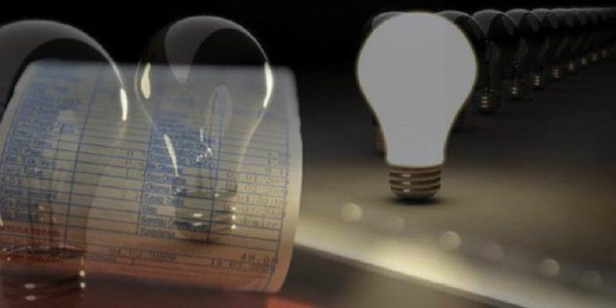 Elektrik Fiyatları Patladı: Tavan Fiyat Uygulaması Geliyor!
