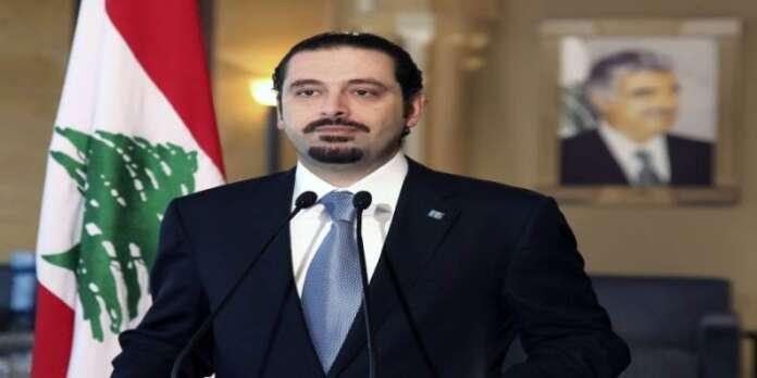 Hariri Ailesi Türk Telekom Uğruna Banka Sattı!