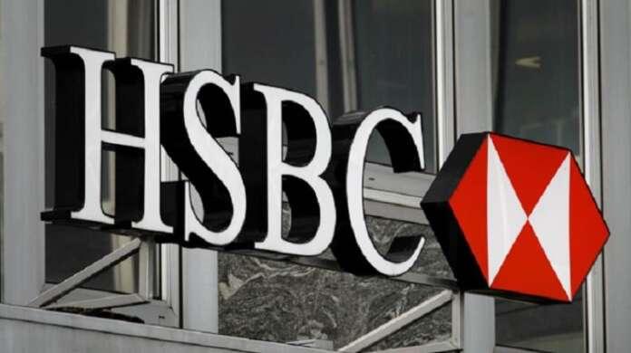HSBC Bank İhtiyaç Kredisi Kampanyası!