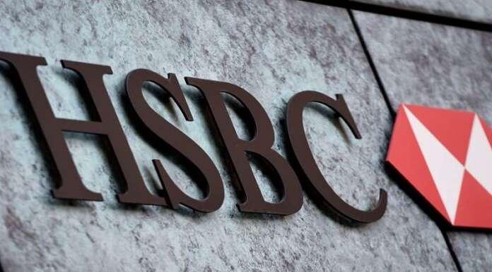HSBC de Kredi Faizlerinde İndirime Gitti! Hemen Kredinizi Hesaplayın!