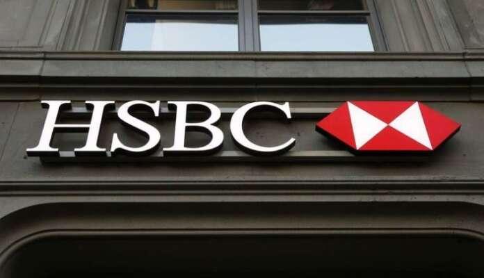 HSBC'den 120 Ay Vadeli 80.000 TL Konut Kredisi! Uygun Faiz Oranı, Anında Başvuru İmkanı!