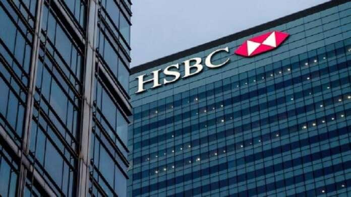 HSBC'den Kredi Notuna Göre İhtiyaç Kredisi Kampanyası