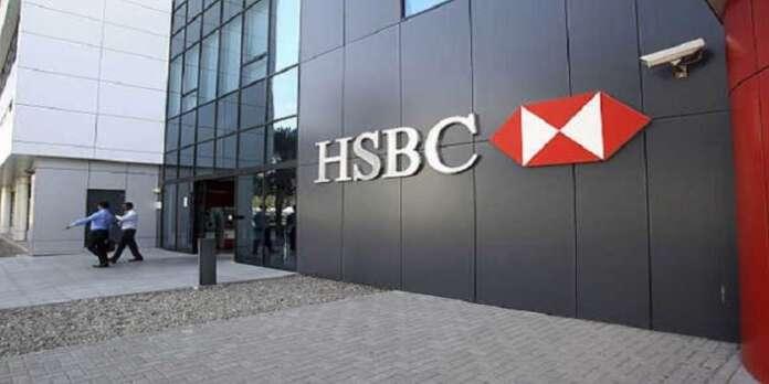 HSBC'den Özel Müşterilere Özel Kredi Kampanyası!