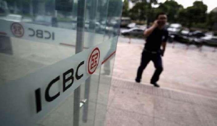 ICBC Bank İpotekli Finansman Kredisi