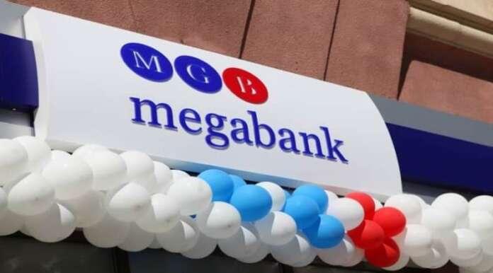 Katılım Bankalarının Merkezi Kuruluyor: Megabank!