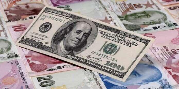 Merkez Bankası Açıkladı! Dolar/TL Beklentisi Yükseldi!