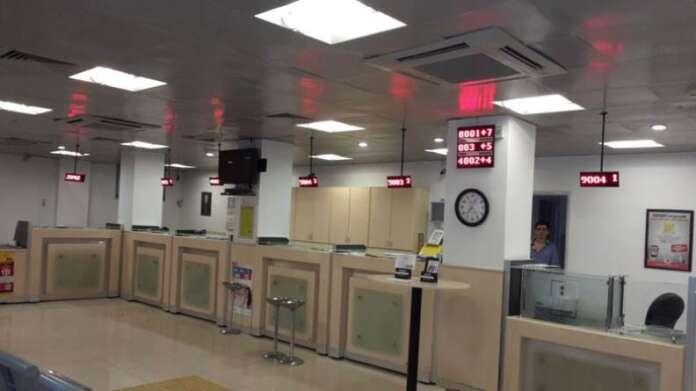PTT'den Emeklilere 30 Bin Lira İhtiyaç Kredisi: TEB Jet Kredi