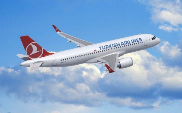 Türk Hava Yollarından Laptop Yasağı Açıklaması