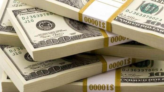 Uluslararası Finans Enstitüsü Açıkladı! Sermeye Girişi 51,3 Milyar Doları Bulacak!