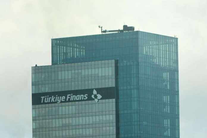 Türkiye Finans Müşteri Hizmetlerine Hızlı Bağlanma