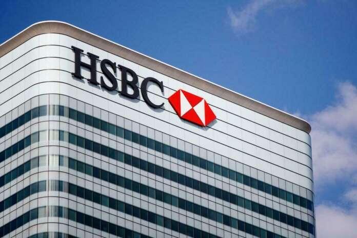 HSBC Bank Bireysel Bankacılık Uzman Müşteri Temsilcisi Aradığını Duyurdu!