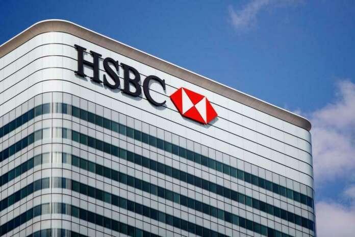 HSBC Bank Uzman Müşteri Temsilcisi Aradığını Duyurdu!