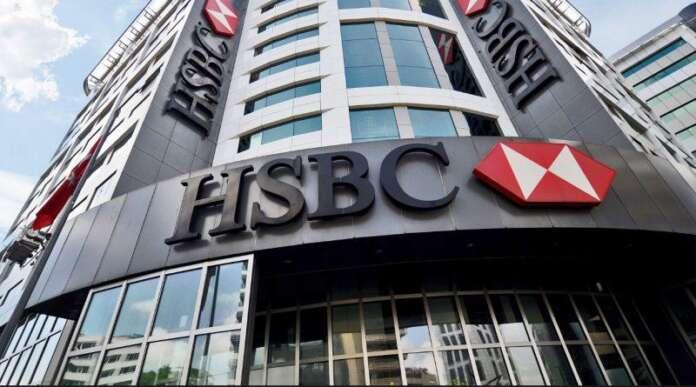 hsbc-bank-kis-stajyeri-programi-devam-ediyor