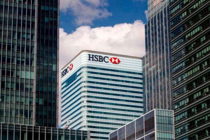 HSBC Bireysel Müşteri Temsilcisi Alımı Yapıyor!