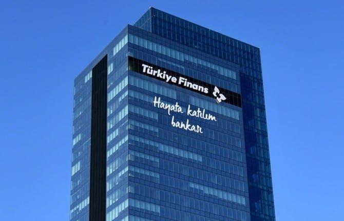 turkiye-finans-katilim-bankasi-engelli-personel-alimi-genel-basvuru