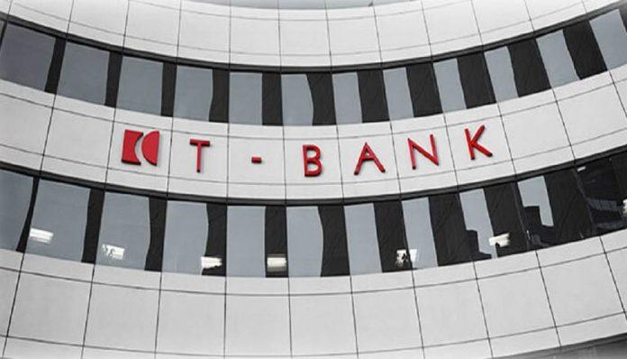 turklandbank-yeni-banka-personel-alimlari-yapiyor