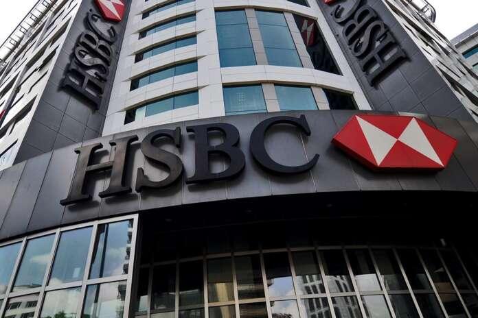 HSBC Staj Başvuru Tarihleri ve Detayları