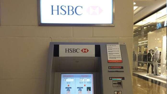 HSBC ATM Para Çekme ve Yatırma Limiti