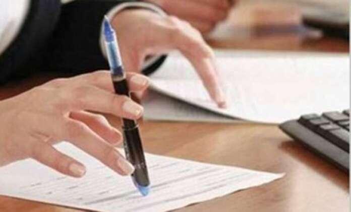 kamu-personel-alimlari-ile-80-kisi-istihdam-edilecek