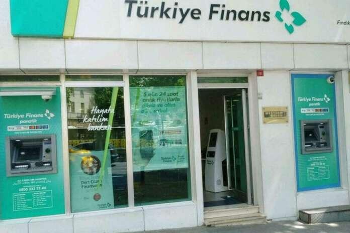 Türkiye Finans Katılım Bankası Analist  Alımları Yapıyor!