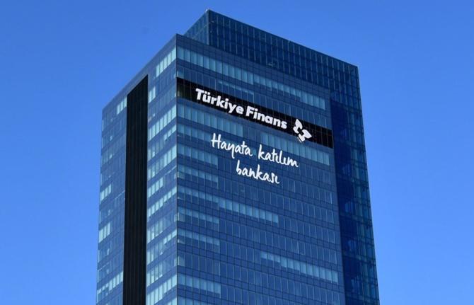 turkiye-finans-katilim-bankasi-insan-kaynaklari-yetkilileri-ariyor