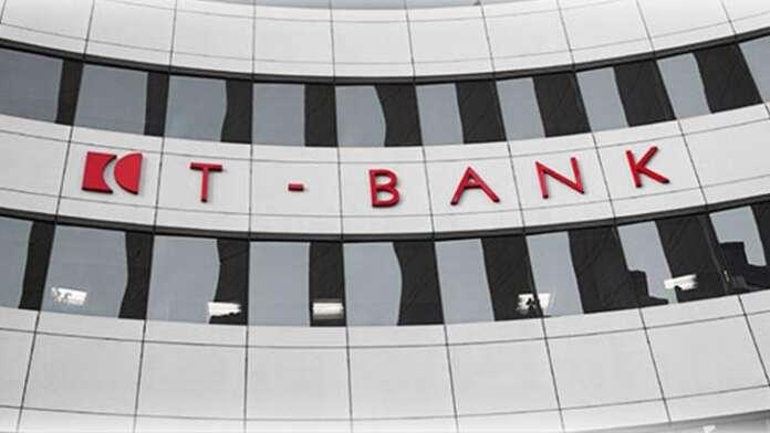 turklandbank-is-analisti-personeller-ariyor