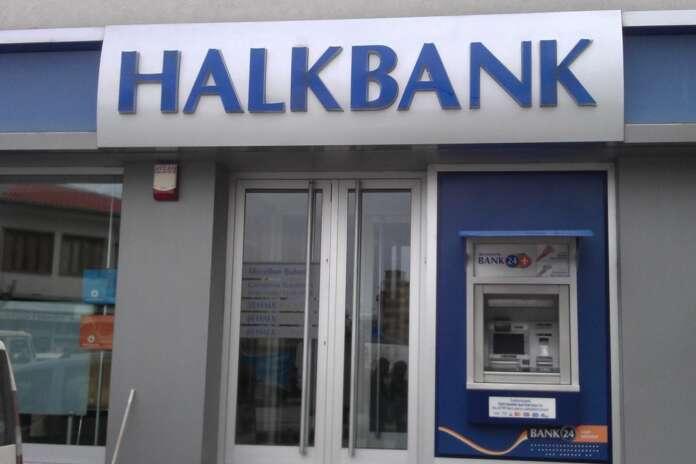 Halkbank Staj Başvuru Tarihleri ve Detayları