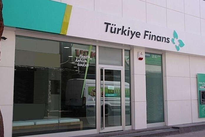 Türkiye Finans Girişimci Bankacılık Yetkilisi Alımı Yapıyor!