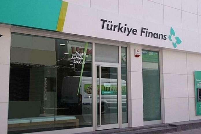 Türkiye Finans İngilizce Bilen Çağrı Merkezi Temsilcileri Arıyor!