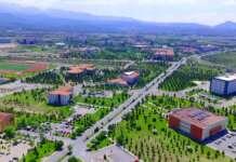 erciyes-universitesi-46-kisiyi-istihdam-edecegini-duyurdu