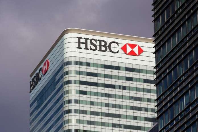 HSBC Bank Bireysel Müşteri Temsilcileri Aradığını Duyurdu!