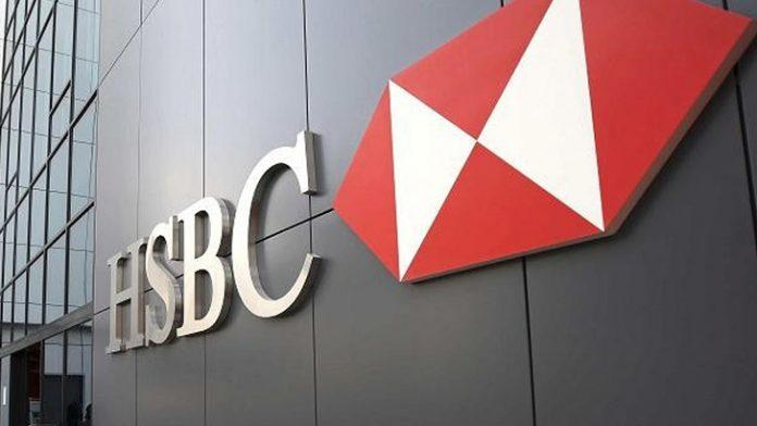 hsbc-bank-insan-kaynaklari-departmanina-stajyerler-ariyor