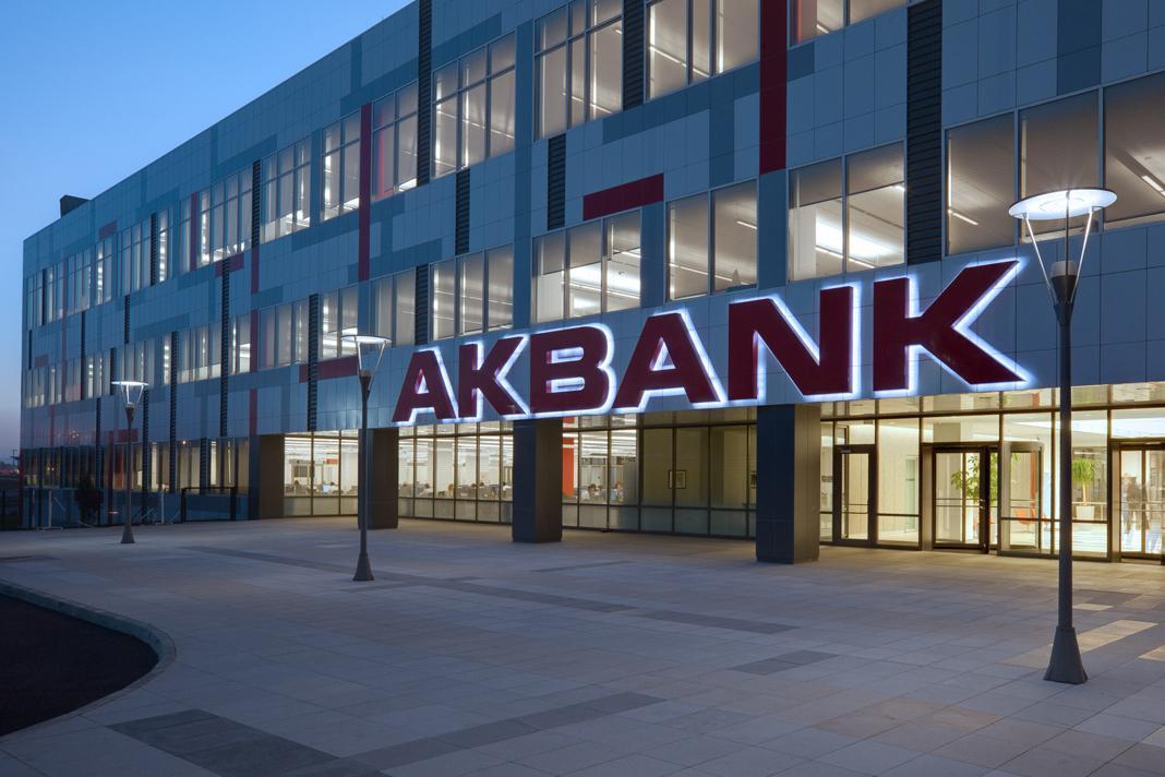 7 Banka Gişe Yetkilisi/Görevlisi Alımları Yapıyor!