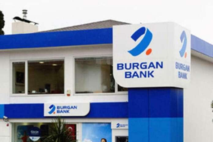 Burgan Bank Staj Başvuru Tarihleri ve Detayları