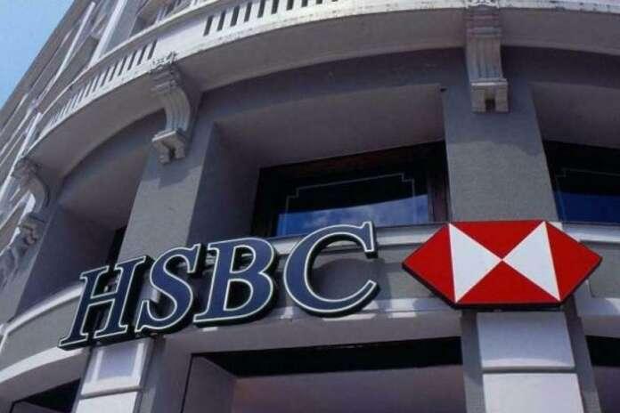 HSBC Bank Stajyer Öğrenci Alımları Yapıyor!