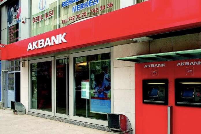 Akbank Müşteri Riski Değerlendirme Tanı Uzmanı Aranıyor!