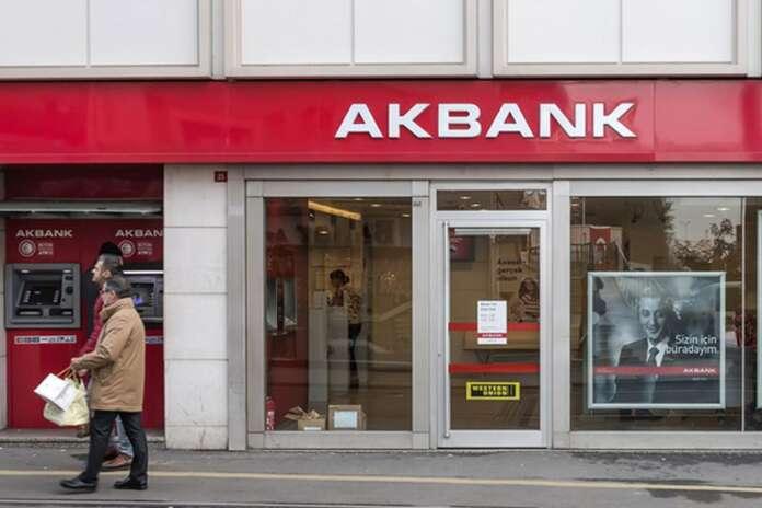 Akbank Süreç Uyum Tasarımı ve Kontrol Uzmanı Alımları Yapacağını Duyuruyor!