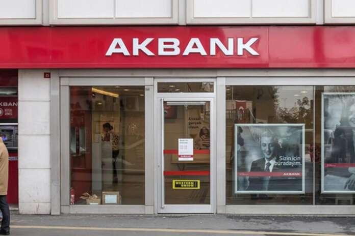 Akbank İşe Alım Yönetici Yardımcısı Personeller Arıyor!