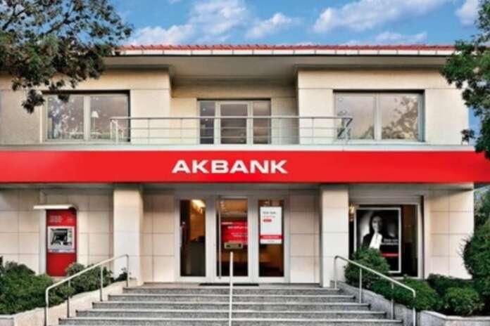 Akbank İnsan Kaynakları Kariyer Yöneticisi Personel Alımı!